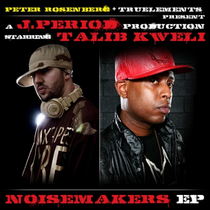 NoisemakersEP3